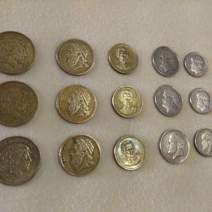 Νομίσματα ( δραχμές)
