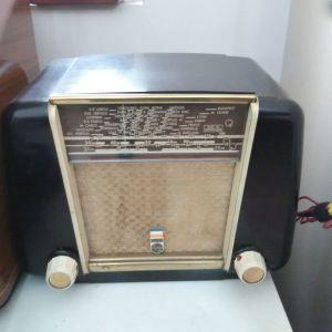 Ραδιόφωνο Philips του1958.