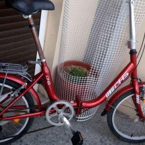 DHS 2024 σπαστο ποδηλατο