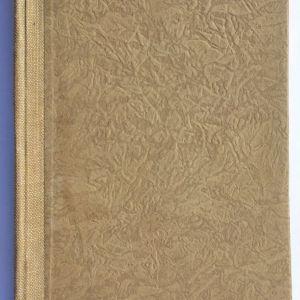 Φωσφωρισμοί Δημ.Π.Γολέμη 1909.
