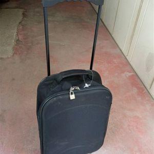 Βαλίτσακι καμπίνας αναδιπλούμενο 53x33x16cm, μαύρο