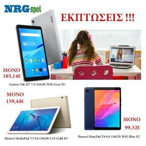 Tablet τηλεκπαίδευσης Huawei MatePad T8 8.0 (16GB) WiFi Blue EU