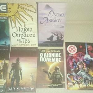 6 Βιβλία + 1 Marvel comics,Όλα μαζί 30 ευρώ