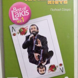 ΑΛ ΤΣΑΝΤΙΡΙ ΝΙΟΥΖ  Best of Lakis 1-3-4 dvd.