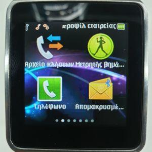 Κινητό Τηλέφωνο Smartwatch Bitmore SW300