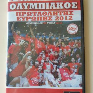 Συλλεκτικό dvd Ολυμπιακού, 2012