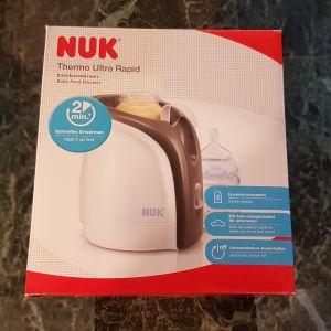 Θερμαντήρας βρεφικών τροφών NUK