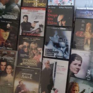 DVD ΤΑΙΝΙΕΣ ΕΛΛΗΝΙΚΕΣ ΚΑΙ ΞΕΝΕΣ - ΣΕΙΡΕΣ