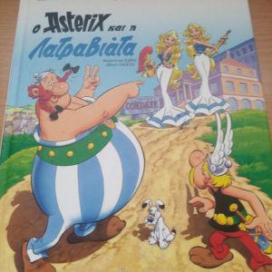 Κόμικς Αστερίξ