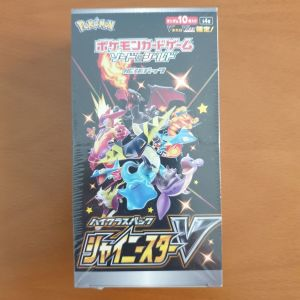 Shiny Star V Booster Box