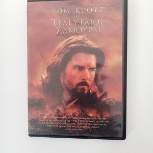 6 Ταινίες DVD Δράσης