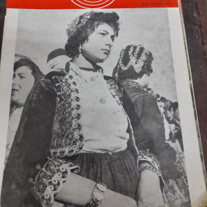 3  ΡΑΔΙΟ ΠΡΟΓΡΑΜΜΑ ΤΟΥ 1968   3  τευχη του 1968