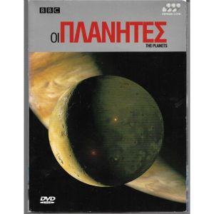 3 DVD / ΟΙ ΠΛΑΝΗΤΕΣ /  ORIGINAL DVD