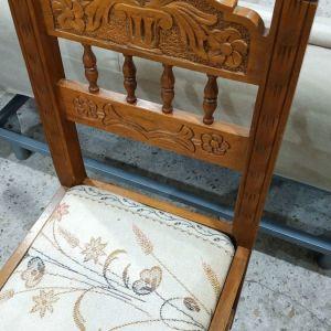 Σκαλιστη καρέκλα μασίφ καρυδιά.Δυν.Μεταφορας
