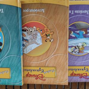 Εγκυκλοπαίδεια Disney