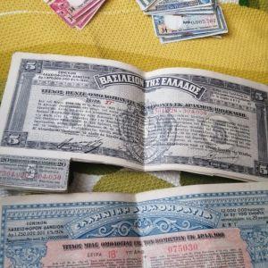 Ομολογιακά δάνεια 1912