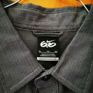 Αντρικό πουκάμισο Nike