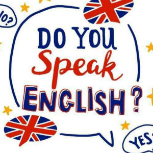 Μαθήματα Αγγλικών Για Παιδιά Junior A And B