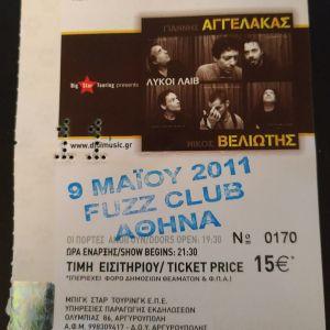 ΑΓΓΕΛΑΚΑΣ fuzz club απόκομμα εισιτηρίου
