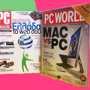 PC MAGAZINE-PC WORLD (Στην ζελατίνα-χωρίς dvd)