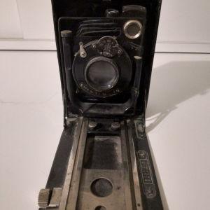 Παλιά Ρωσική φωτογραφική μηχανή
