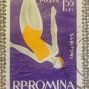 Γραμματόσημο Ρουμανίας (1963)