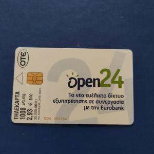 OPEN24   6/2001  ANTITYPA 35.000