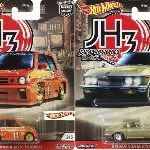 Hot Wheels Premium (Ανανέωση 13-7-21)