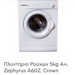 Πλυντήριο Ρούχων 5kg Α+, Zephyrus A60Z, Crown 154,59€