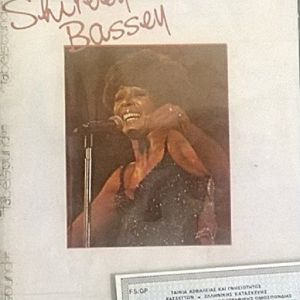 Shirley Bassey - Shirley Bassey (Διπλή Κασέτα)