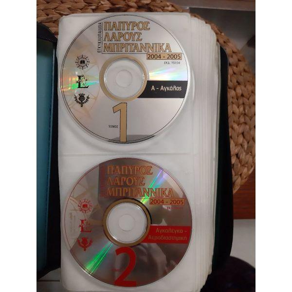 papiros larous mpritannika 61 CD rom