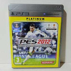 PES 2012 - Pro Evolution Soccer (PS3 Platinum)
