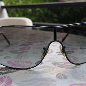 Σκελετός Rayban γυαλιά ηλίου μάσκα