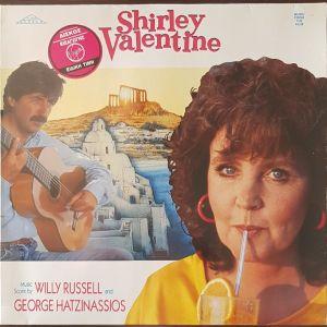 SHIRLEY VALENTINE-MUSIC FROM THE FILM-ΔΙΣΚΟΣ ΒΙΝΥΛΙΟΥ
