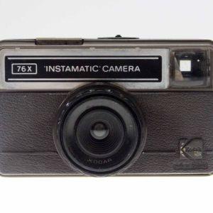 Φωτογραφική μηχανή (ε) παλιά, λειτουργική