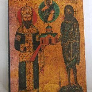 Θησαυροί του Αγίου Όρους 1997