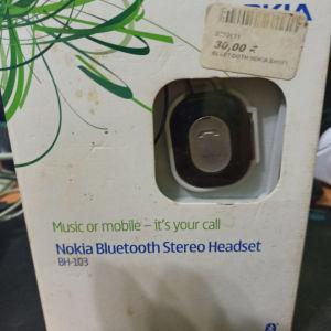 ΑΚΟΥΣΤΙΚΆ Bluetooth Nokia