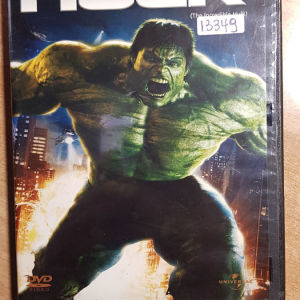 HULK ταινία DVD
