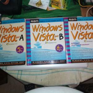 Windows Vista τόμοι A.B.C.