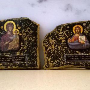 Εικόνες ( Βυζαντινά αντίγραφα )