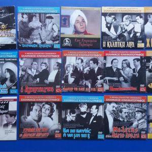 15 dvd ελληνικα
