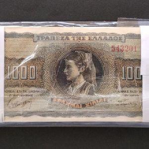 ΔΕΣΜΙΔΑ  50 Χ 1000 Τράπεζα της Ελλάδος 1942 UNC