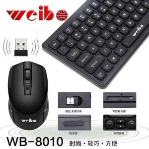 Ασύρματο πληκτρολόγιο και ποντίκι–Weibo–WB-8010