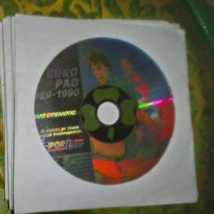 DVD ΠΑΝΑΘΗΝΑΪΚΟΣ ΕΥΡΩΠΗ 1989-1990 ΟΙ ΑΓΩΝΕΣ ΜΕ ΣΟΥΟΝΣΙ ΚΑΙ ΔΥΝΑΜΟ ΒΟΥΚΟΥΡΕΣΤΙΟΥ