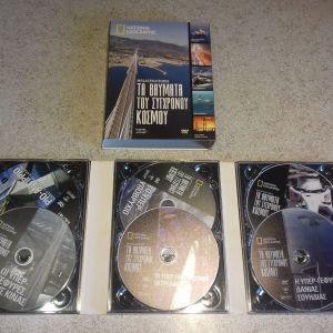 ΚΑΣΕΤΙΝΑ 6 DVD ''TA ΘΑΥΜΑΤΑ ΤΟΥ ΚΟΣΜΟΥ''
