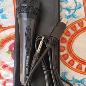 δυναμικά μικρόφωνα