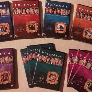 Friends DVD (seasons 1-7)