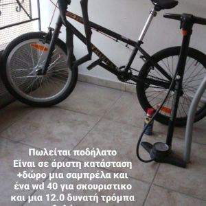 Gt bike air ποδήλατο
