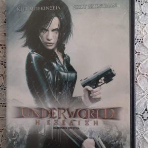 """Underworld : η εξέλιξη"" με ελληνικούς υπότιτλους"