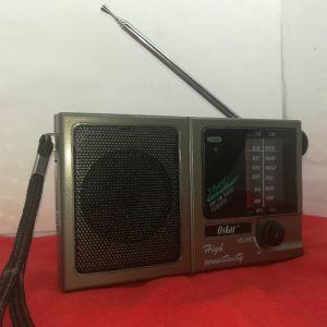 Φορητό Ράδιο